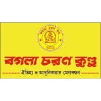 Bagala Charan Kundu POS System