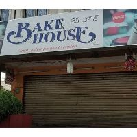 Bake House Bakery POS Software