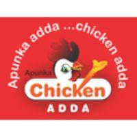 Chicken Adda POS Software