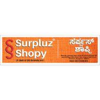 Surpluz Shopy Billing Software