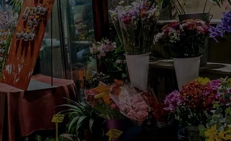Flower Shop POS