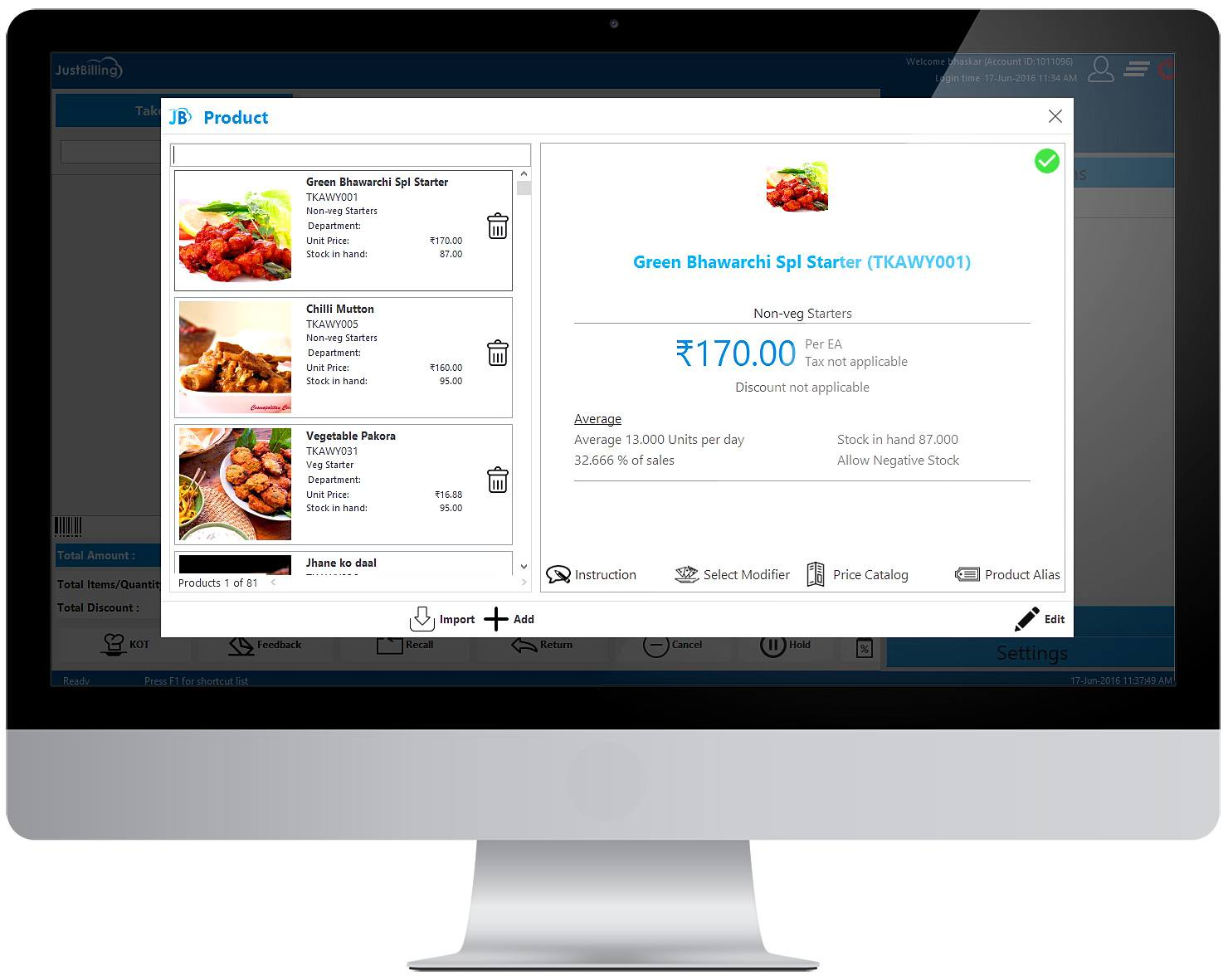 just-billing-restaurant-pos-products