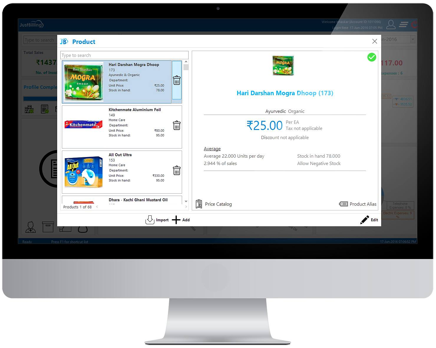 just-billing-retail-pos-products