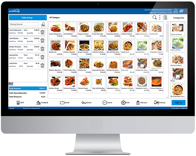 Free Restaurant POS full screenshot