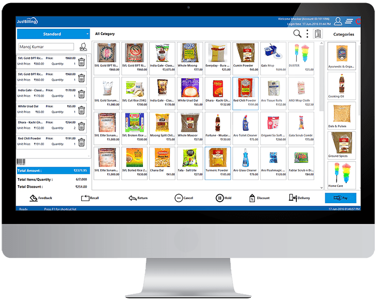 Just Billing Free Retail POS - Software Infocard Wiki